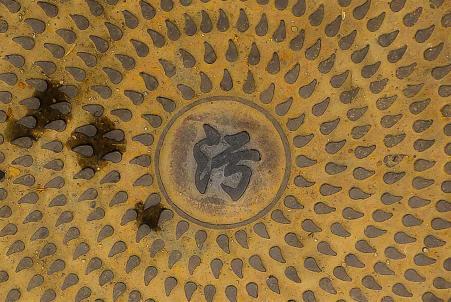 espinosa-art-photo_sewer-cover