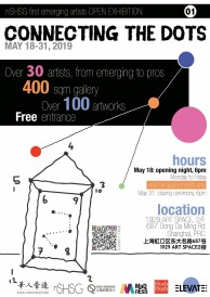 Connecting the Dots exhibition - Shanghai